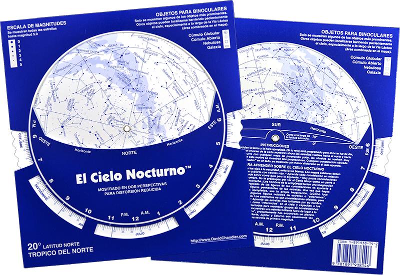 ElCielo Page Image